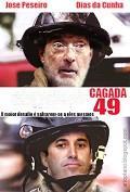 Postais de Sporting - Brigada 49